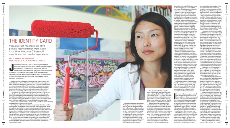 Jane Kim: SF Weekly Feature